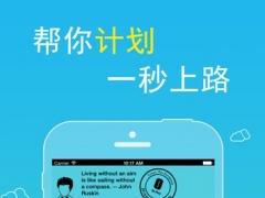 TOEFL Plan-TOEFL Listening 2.9.1 Screenshot