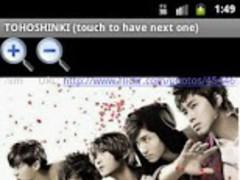 TOHOSHINKI Show 2.5 Screenshot