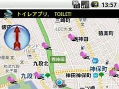 Toilet App 1.7.3 Screenshot