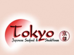 Tokyo Seafood 1.00 Screenshot