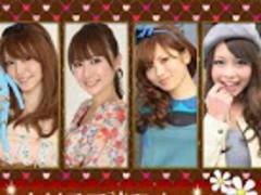 TokyoFashionCoordinateClock 2.0 Screenshot