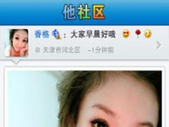 tomsix 1.4 Screenshot