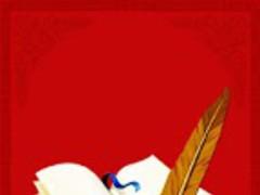 Top Novels Collection 2013.03.15 Screenshot