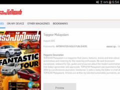 Topgear Malayalam 5.2 Screenshot