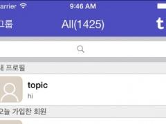 TOPIK Realchat 1.2.1 Screenshot