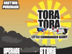Tora Tora Air Commanders Glory 1.1 Screenshot