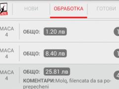 TouchMenu Staff 1.0 Screenshot