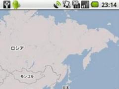 TouringLog 1.0.2 1.0.2 Screenshot
