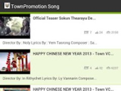 Town Production Khmer Song 0.1 Screenshot