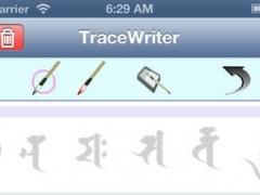TraceWriter 2.2 Screenshot