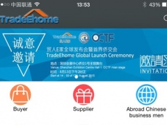 TradeEhome——Businessmen are all using for B2B trading 2.2.30 Screenshot