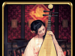 Traditional Chinese music 3.0.0 Screenshot