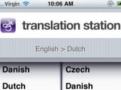 Translation Station 2.5 Screenshot