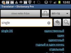 Translator + Dictionary Pro 1.1.3.4 Screenshot