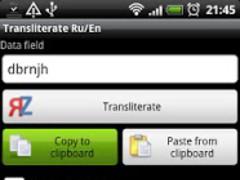 Transliteration 2.3 Screenshot