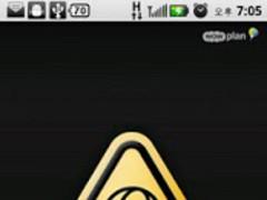 Travel Necessary Application 1.1 Screenshot
