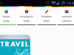 Travel Sights Plovdiv 1.1 Screenshot