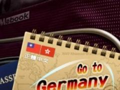 Travel Talk: 德國旅遊一指通 1.1 Screenshot