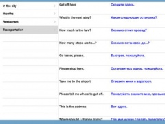 TravelLingvo 1.0 Screenshot