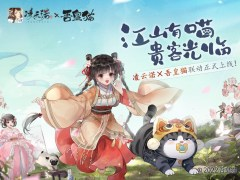 Treasure Hunt Escape 1.0 Screenshot