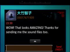 ✦ TREK ✦ Keyboard 4.0 Screenshot