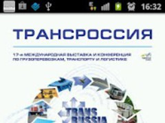 TRNASRUSSIA 1.1 Screenshot