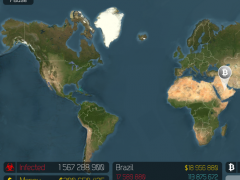 Trojan Inc. 1.0.2 Screenshot