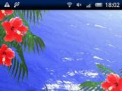 Tropical Ocean-Bluesky Trial 2.5.0 Screenshot