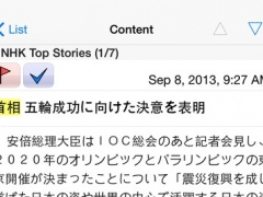 TSNews - Latest news in Japan with Japanese speech synthesis 1.2.1 Screenshot