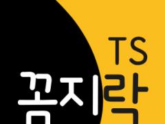 TSslowly™ Korean Flipfont 1.0 Screenshot