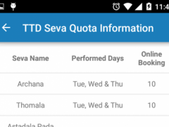 Tirumala(TTD) Online Booking 2.0 Screenshot