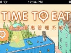 TTE Merchant 0.85 Screenshot