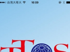 TTQS For iPhone 1.1 Screenshot