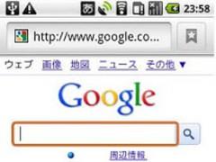 Turnup Text Input Japanese Ver 1.50 Screenshot