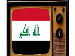 TV From Iraq Info 1.0 Screenshot