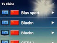 Tv Streams China - Live TV 1.1 Screenshot