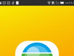 Big Big fun 3.0.5 Screenshot