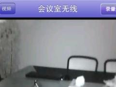 TViewOPMS 2.0 Screenshot