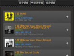 TVXQ album song 2 Screenshot