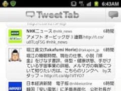 TweetTab (Twitter client) 1.1.1 Screenshot