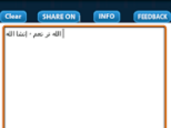Type Arabic 1.1 Screenshot