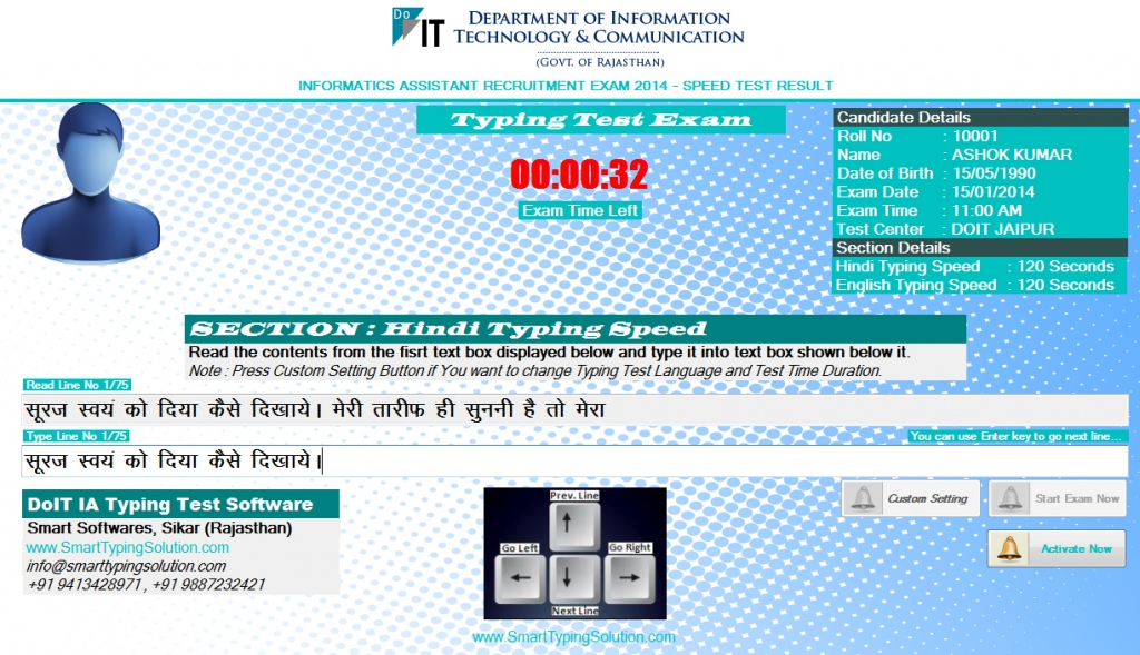 Typing Exam Software 31 Free Download