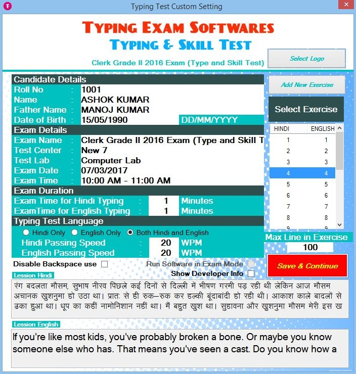 Typing Exam Software 3 1 Free Download