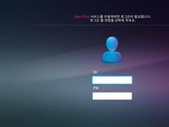 U+Box for tv G 01.02.10 Screenshot