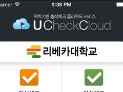 U-Check Cloud 1.0 Screenshot