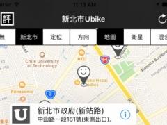 新北市Ubike 1.4 Screenshot