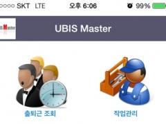 UBIS Master(유비스마스터) 1.0.3 Screenshot