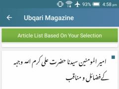 Ubqari Magazine 1 6 Free Download