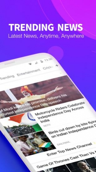 UC News -Trending Hindi News