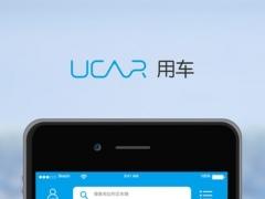 UCAR用车 2.0.3 Screenshot